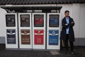 China.  Phil Wang.  China Recycling Initiative.